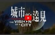社區理想國的實現:新加坡新市鎮